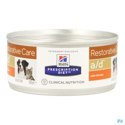 Hills Prescrip.diet Canine-feline Ad 156g 5670yt