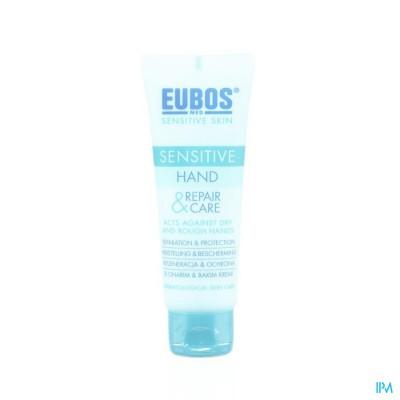 Eubos Sensitive Hand Repair & Care Creme 75ml